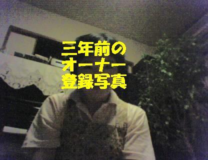 2008-08-28T15_45_17-4bc45あ.JPG