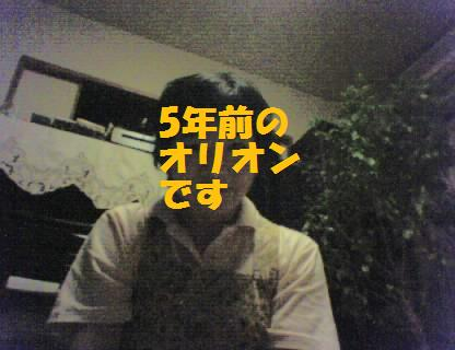 2010-08-28T22 01 09-933ea.jpg