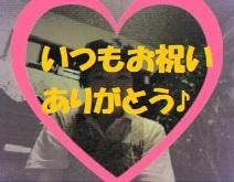 あ2017-09-04T19_09_37-d95fc.jpg