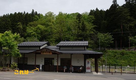 津川.jpg