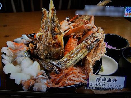 深海魚丼1.jpg