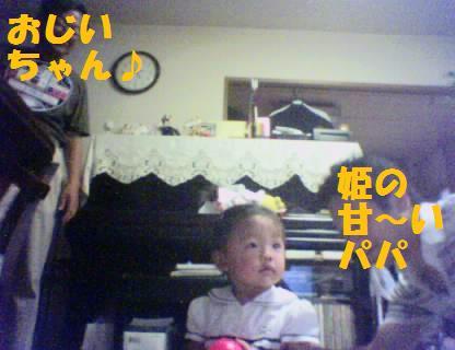 IMG91294a.jpg