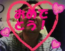 2009-01-27T00_21_09-a4828あ.JPG