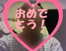 2013-01-26T16_58_43-97155a.jpg