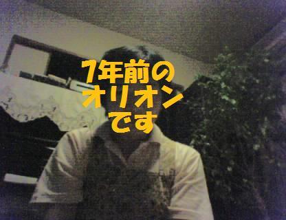 あ2012-08-28T16_36_22-7b1b8.jpg